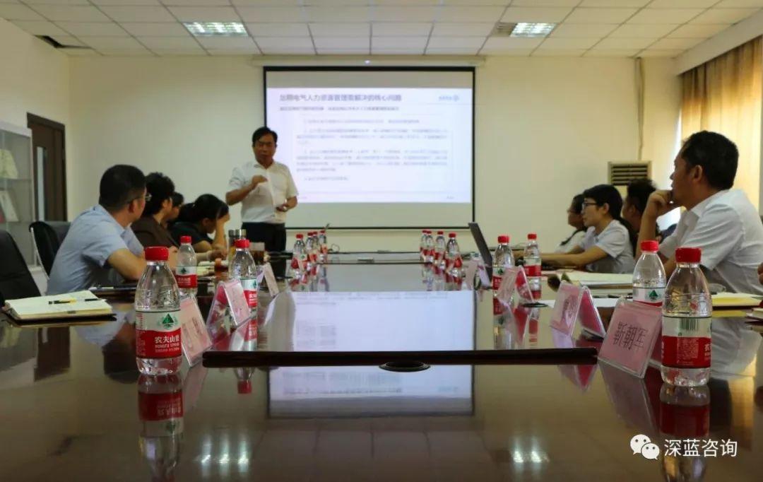 河南龙翔电气人力资源管理提升项目启动会2
