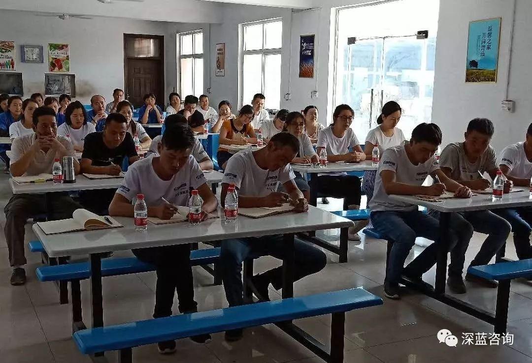 河南华腾管理提升咨询项目启动会2.jpg