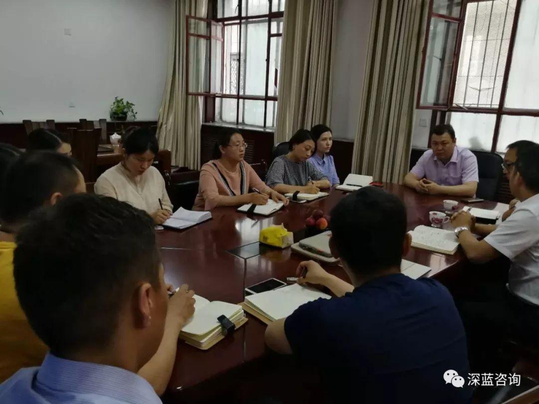 新疆三佳贸易管理提升咨询项目正式启动2.jpg