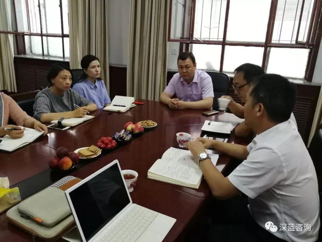 新疆三佳贸易管理提升咨询项目正式启动1.jpg