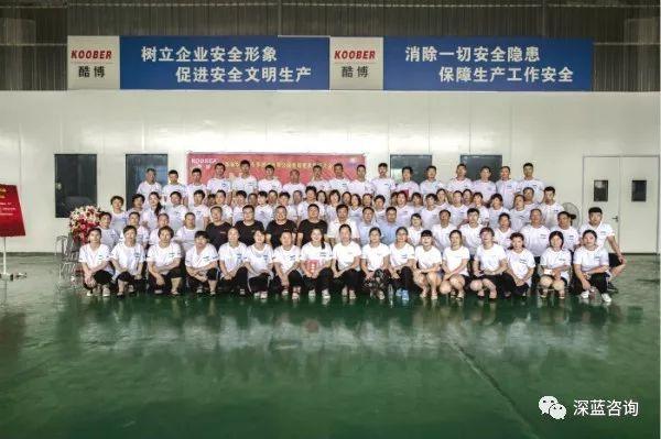 华腾汽车零部件有限公司管理变革誓师大会圆满召开14.jpg