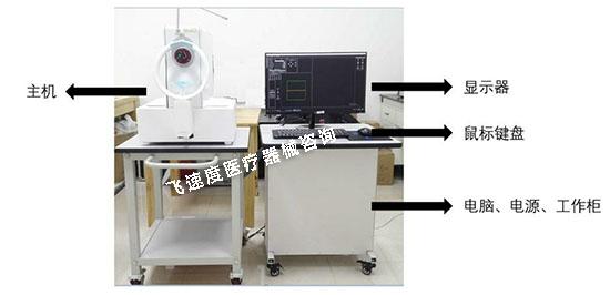 视微影像眼科光学相干断层扫描仪