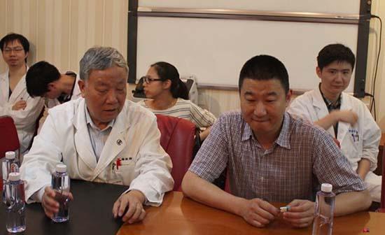 多中心临床试验会议