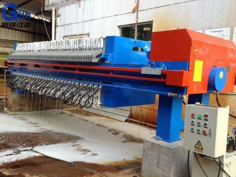 造纸厂污水处理工程案例