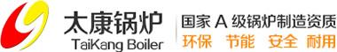 太康锅炉公司logo