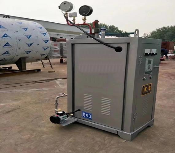 化工廠電加熱蒸汽發生器