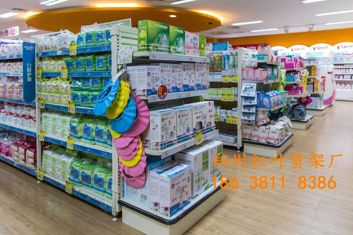开母婴店如何选择母婴店货架