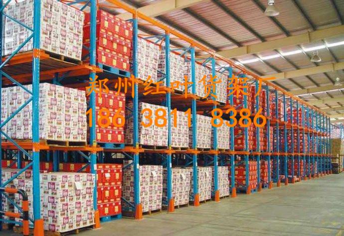 常用货架种类及特点是什么