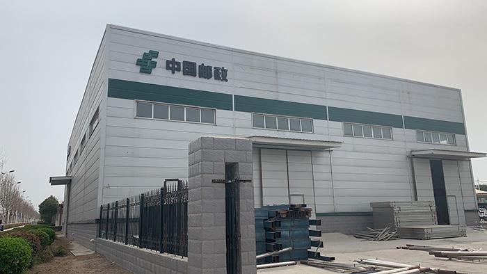 中国邮政郑州农产品运营中心仓储货架案例