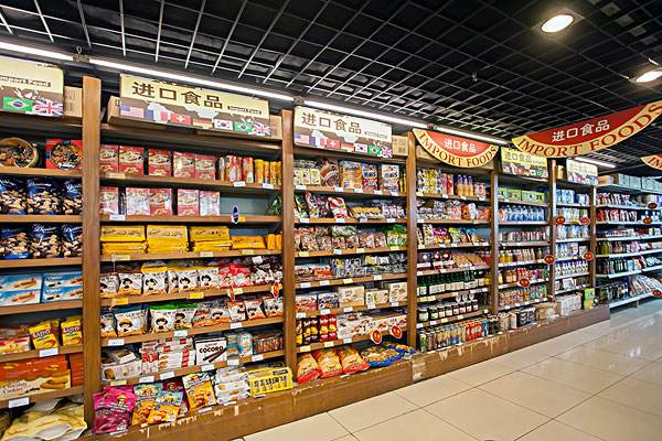 超市貨架區域擺放