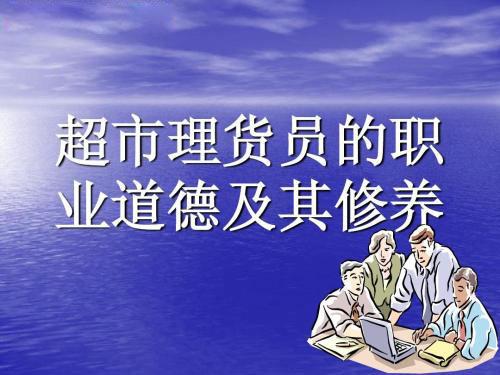 鄭州貨架廠分享全麵的超市貨架保養技巧和注意事項
