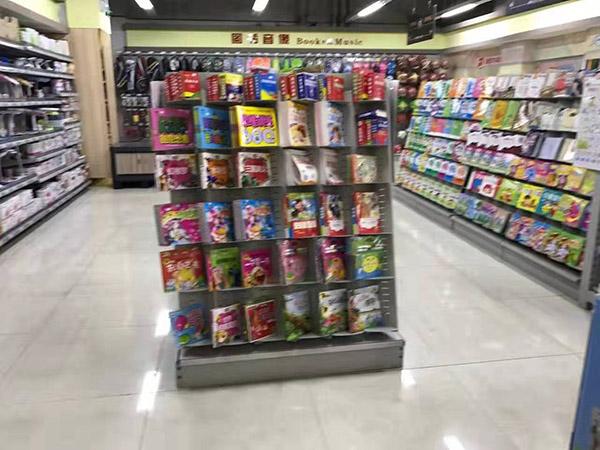 河北邯郸大润发超市书架