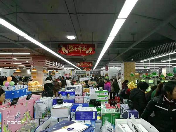 山西长治华龙国际千友超市促销区