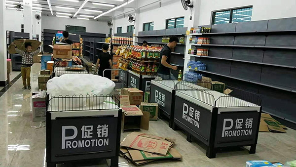 海南省陵水怡家综合超市促销台
