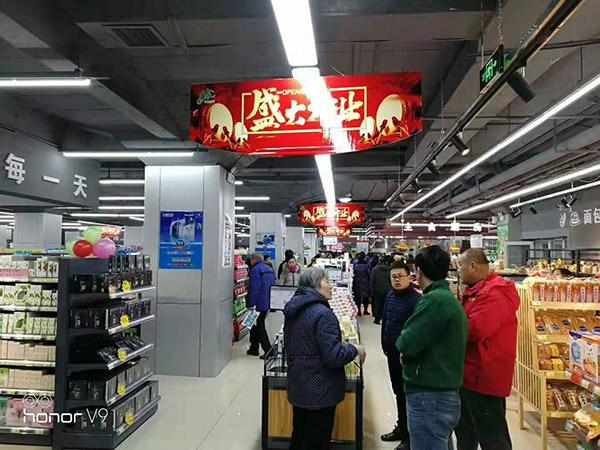山西长治华龙国际千友超市洗化区