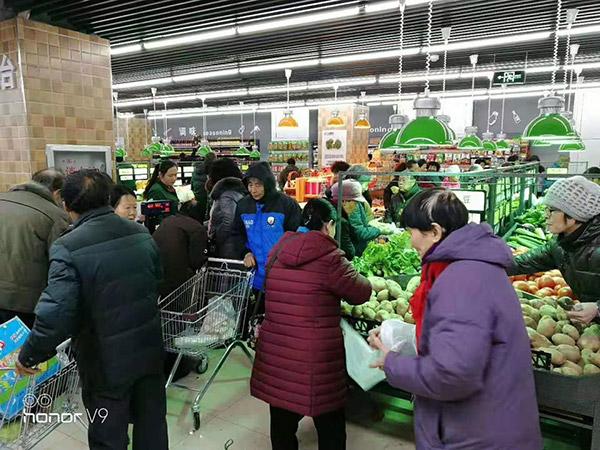 山西长治华龙国际千友超市果蔬区