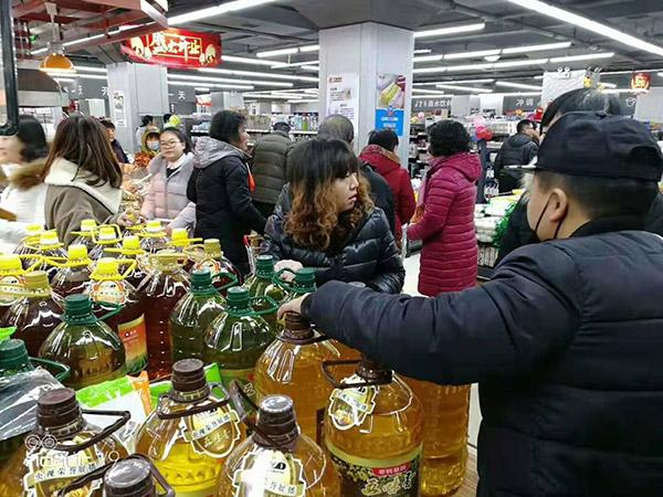 山西长治华龙国际千友超市粮油区