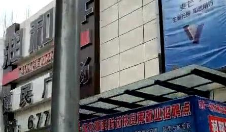 漯河市潤和祥超市貨架已到賣場