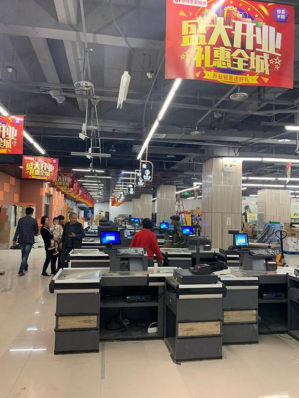 超市收銀臺