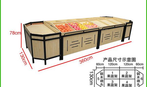 木製品果蔬架端頭