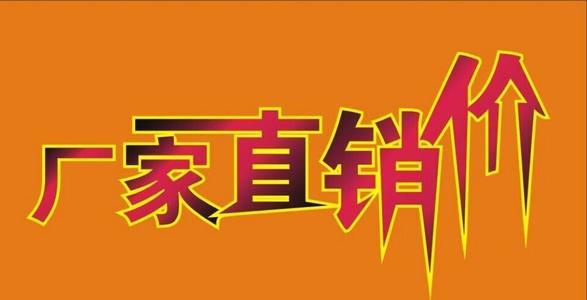 河南鄭州超市貨架廠家直銷優勢有哪些