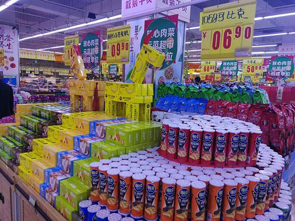 超市货架什么位置是最佳陈列位置?