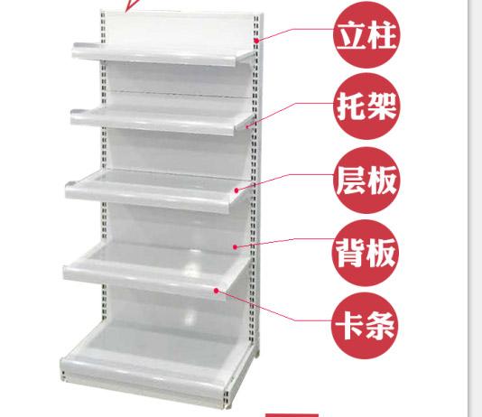 超市貨架結構組成