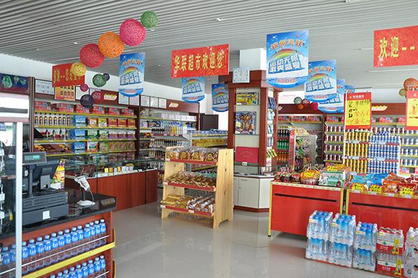 超市货架通常用什么类型的