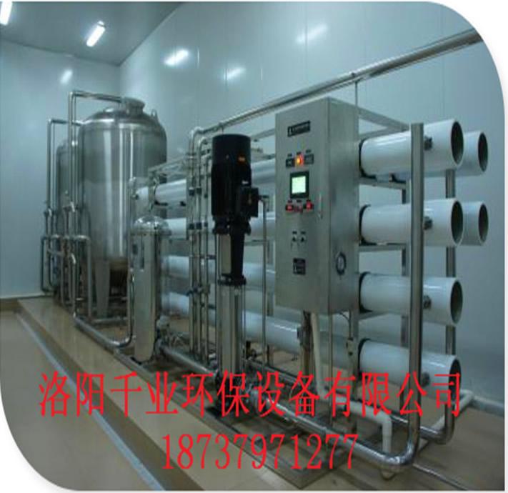 高纯水水处理设备.jpg