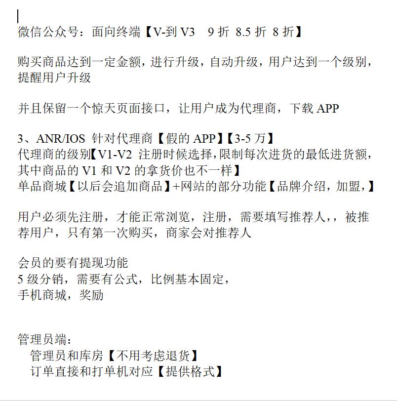 定制程序功能表.png