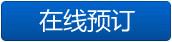 大奖官网娱乐dj88