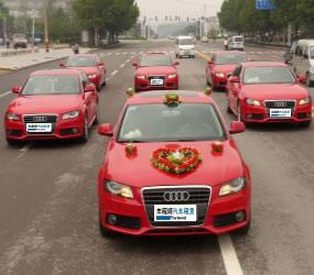 廈門奧迪婚車隊出租-豐程順汽車租賃公司