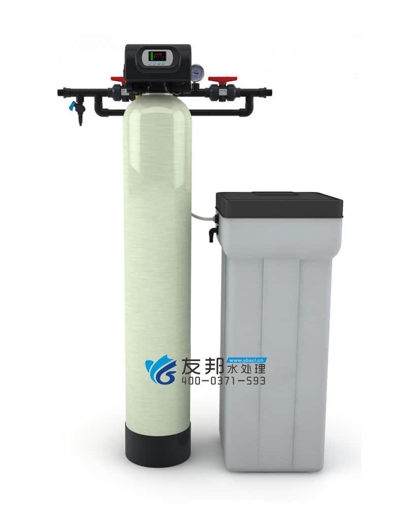 1T/H(每小时出水1吨)全自动软化水设备