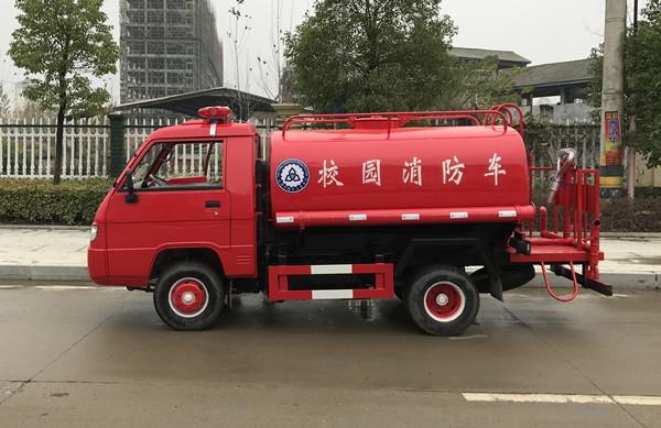 福田校园消防洒水车