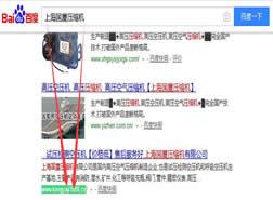 上海国厦压缩机关键词排