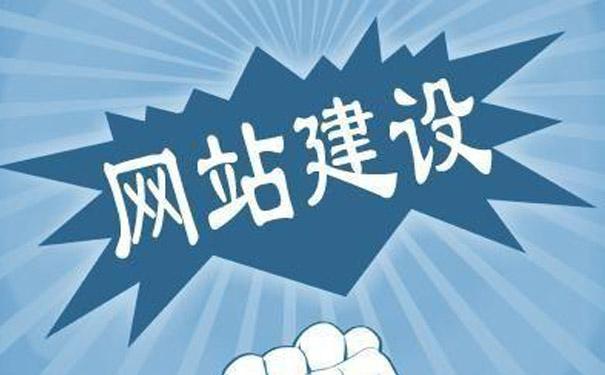 企襨ok体育客服炯畚� 网站建设